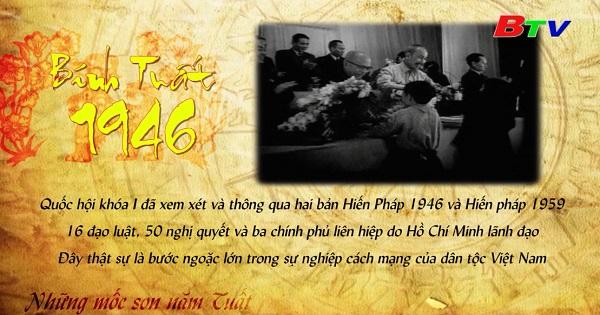 Những mốc son năm Tuất trong lịch sử Việt Nam