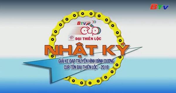 Nhật ký Giải đua xe đạp THBD Cúp Tôn Đại Thiên Lộc 2018 (Ngày 8/7/2018)