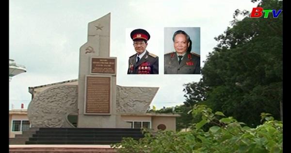 Chiến dịch Lê Hồng Phong, Bến Cát - Bước trưởng thành của quân và dân miền Đông Nam bộ
