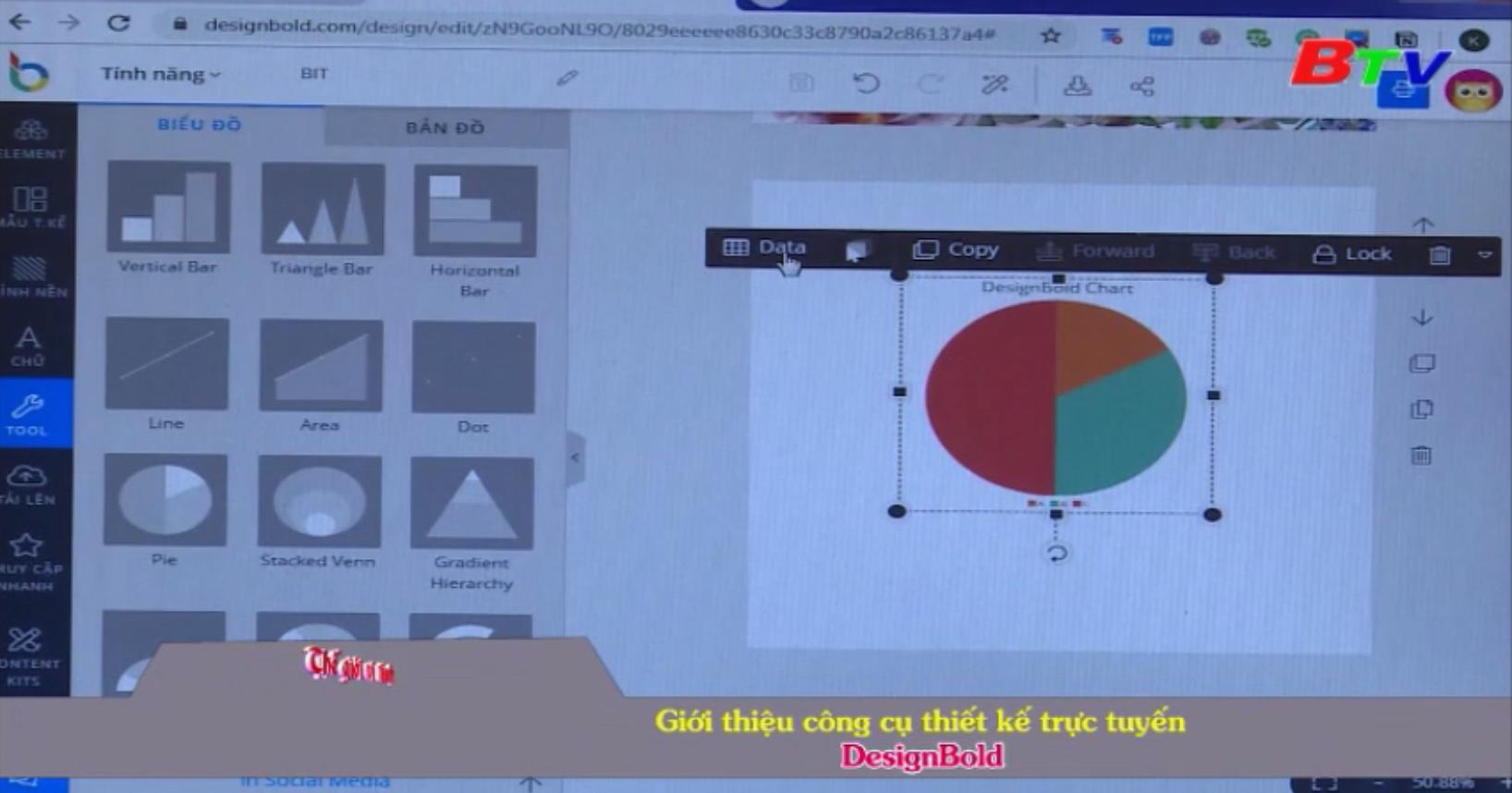 Giới thiệu công cụ thiết kế trực tuyến DesignBold