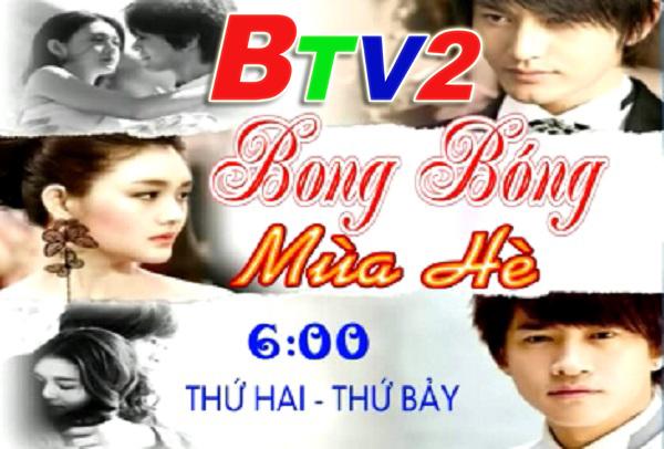 Phim Bong Bóng Mùa Hè