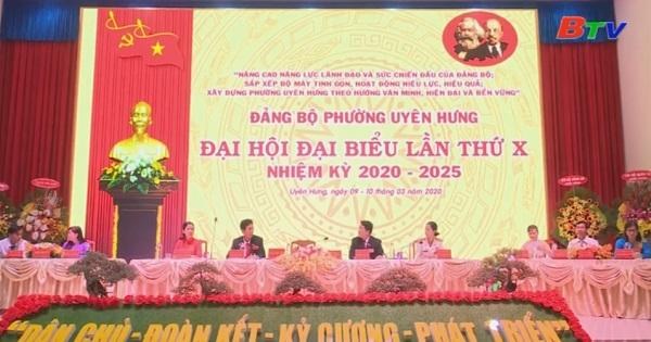 Đảng bộ phường Uyên Hưng, TX. Tân Uyên Đại hội Đại biểu lần thứ X, nhiệm kỳ 2020 - 2025