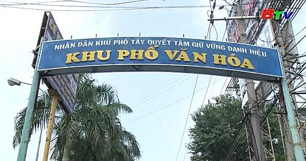 Thuận An, Đảng bộ cơ sở chú trọng chất lượng nội dung văn kiện cho Đại hội