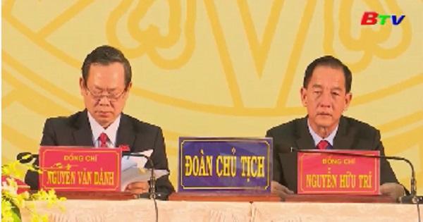 Phiên họp trù bị Đại hội đại biểu Đảng bộ Thị xã Tân Uyên lần XII, nhiệm kỳ 2020 - 2025