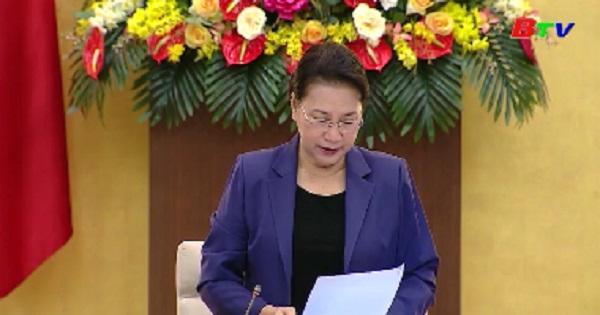 Phiên họp thứ 47 của Ủy ban Thường vụ Quốc hội