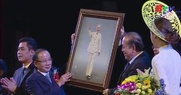 Lễ kỷ niệm Ngày doanh nhân Việt Nam