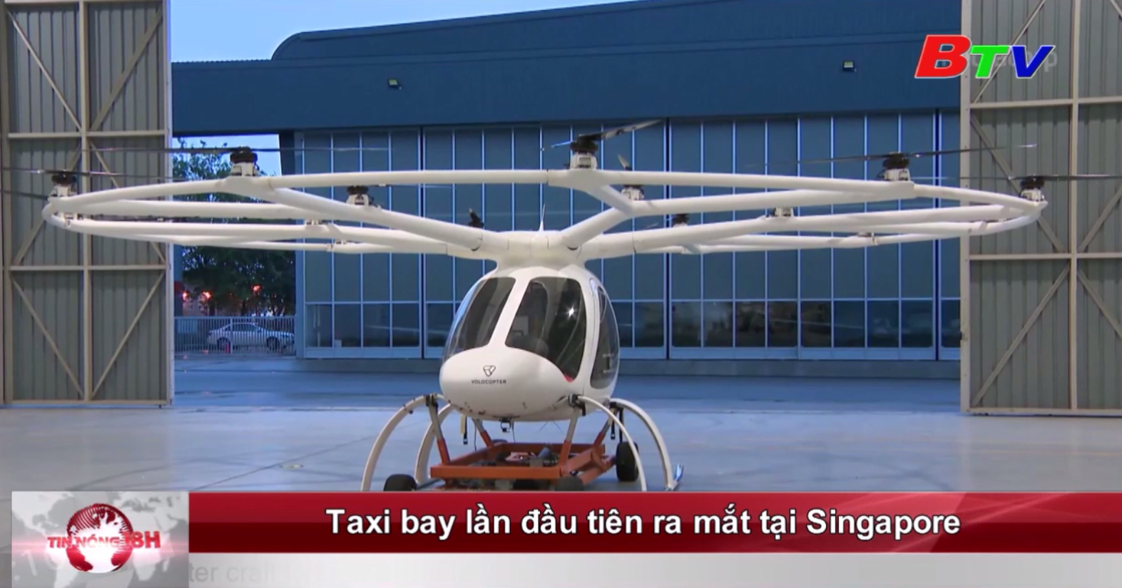 Taxi bay lần đầu tiên ra mắt tại Singapore