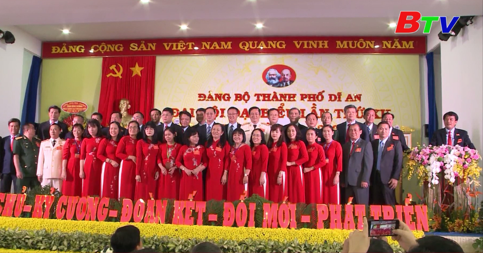 Đoàn đại biểu Đảng bộ thành phố Dĩ An chuẩn bị tham dự Đại hội Đảng bộ tỉnh lần thứ XI, nhiệm kỳ 2020 - 2025