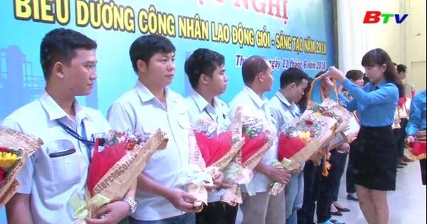 Hiệu quả từ phong trào thi đua lao động giải, sáng tạo ở khu công nghiệp Việt Nam - Singapore