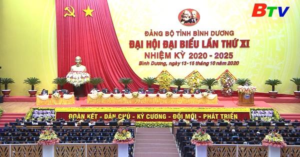 Triển khai Nghị quyết nhiệm kỳ 2020 – 2025