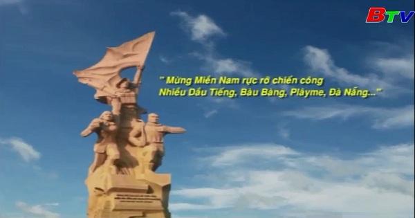 Giải phóng Dầu Tiếng - Chặt đứt mắt xích tuyến phòng thủ  Tây Bắc Sài Gòn