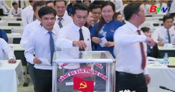 Đại hội Đảng bộ văn phòng UBND tỉnh nhiệm kỳ 2020-2025