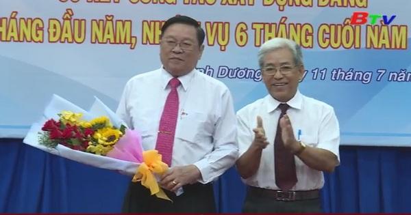 Đảng ủy Đài PTTH Bình Dương triển khai nhiệm vụ 6 tháng cuối năm 2018