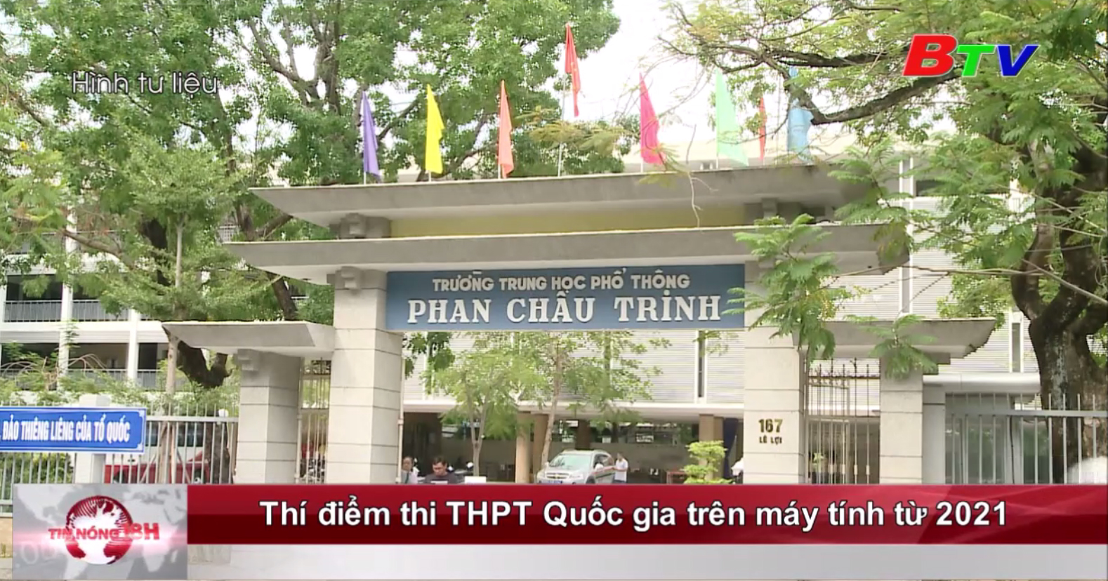 Thí điểm thi THPT Quốc gia trên máy tính từ 2021