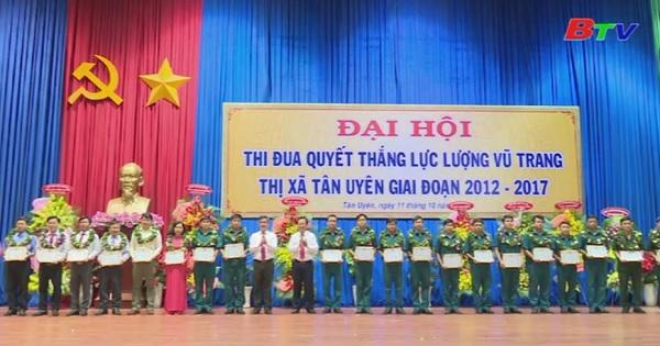 Đại hội thi đua quyết thắng lực lượng vũ trang thị xã Tân Uyên giai đoạn 2012 - 2017
