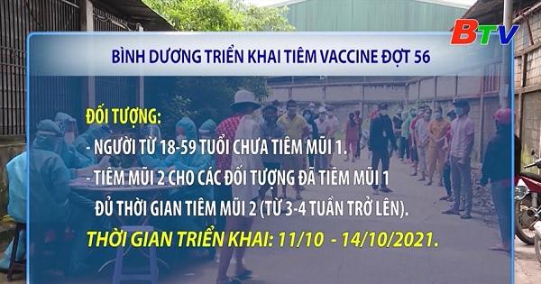 Bình Dương triển khai tiêm Vaccine đợt 56