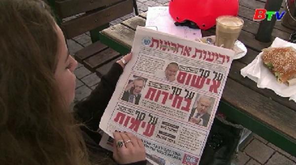 Israel giải tán quốc hội, ấn định ngày tổng tuyển cử mới