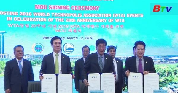 UBND tỉnh tổ chức lễ ký kết biên bản ghi nhớ về hợp tác tổ chức các sự kiện của Hiệp hội  đô thị khoa học thế giới WTA