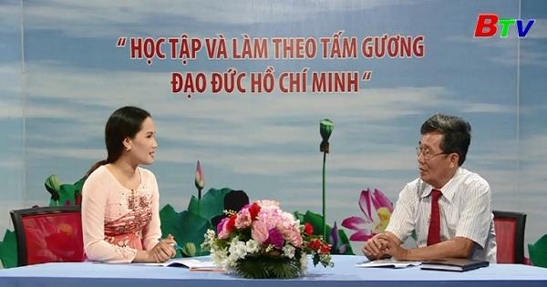 Tư tưởng Hồ Chí Minh về nền giáo dục mới