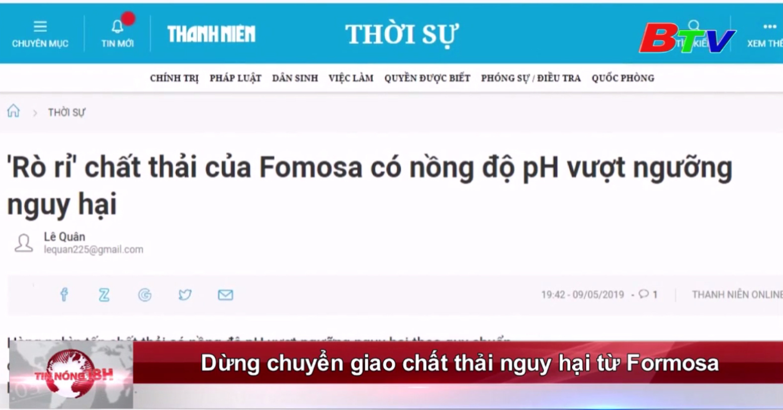 Dừng chuyển giao chất thải nguy hại từ Formosa
