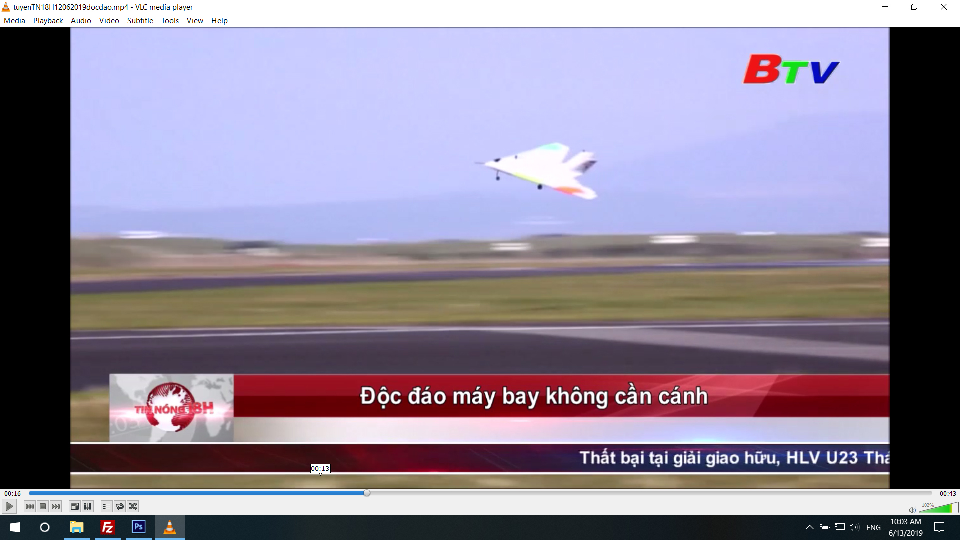 Độc đáo máy bay không cần cánh