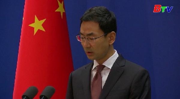 Trung Quốc kêu gọi đối thoại giải quyết vấn đề Iran