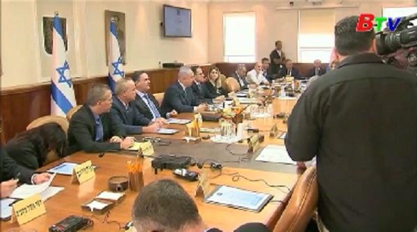 Mỹ, Israel thông báo rút khỏi UNESCO
