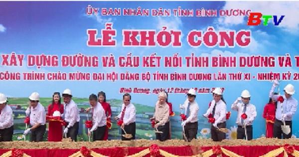 Khởi công công trình chào mừng đại hội đảng bộ tỉnh Bình Dương