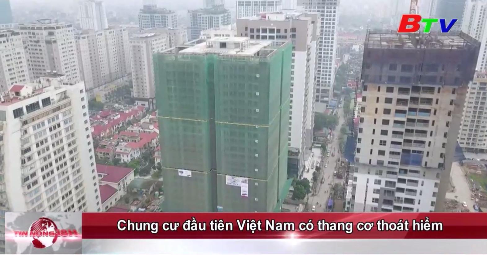 Chung cư đầu tiên Việt Nam có thang cơ thoát hiểm