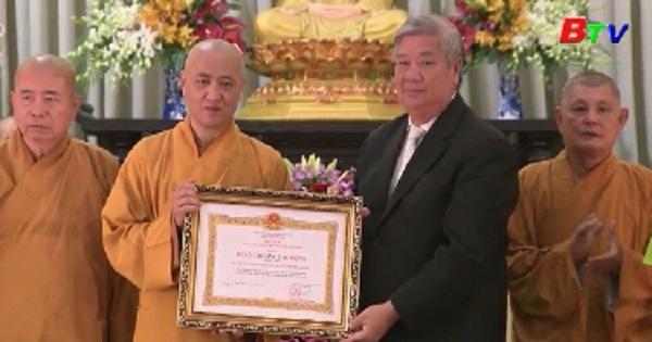 Ban Trị sự giáo hội Phật giáo Việt Nam tỉnh Bình Dương đón nhận Huân chương Lao động Hạng Nhì