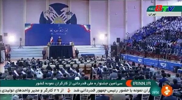 Tổng thống Hassan Rouhani - Iran không dễ bị hăm dọa