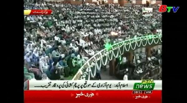 Pakistan kỷ niệm Quốc khánh