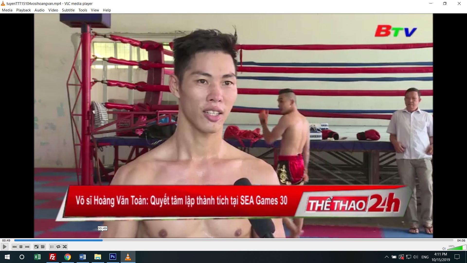 Võ sĩ Hoàng Văn Toản quyết tâm lập thành tích tại SEA Games 30