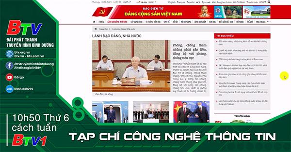Báo điện tử Đảng Cộng sản Việt Nam ra mắt ứng dụng di động mới
