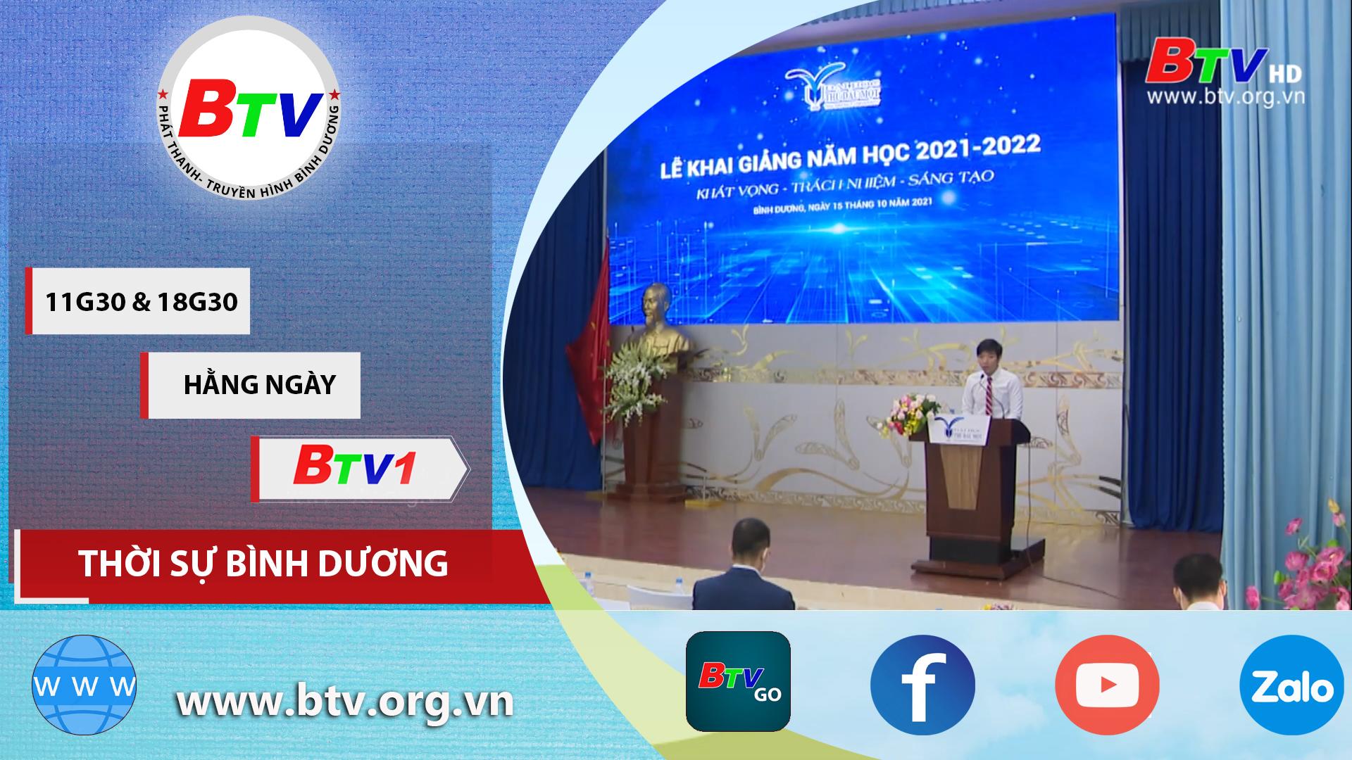 Đại học Thủ Dầu Một khai giảng năm học mới 2021 - 2022