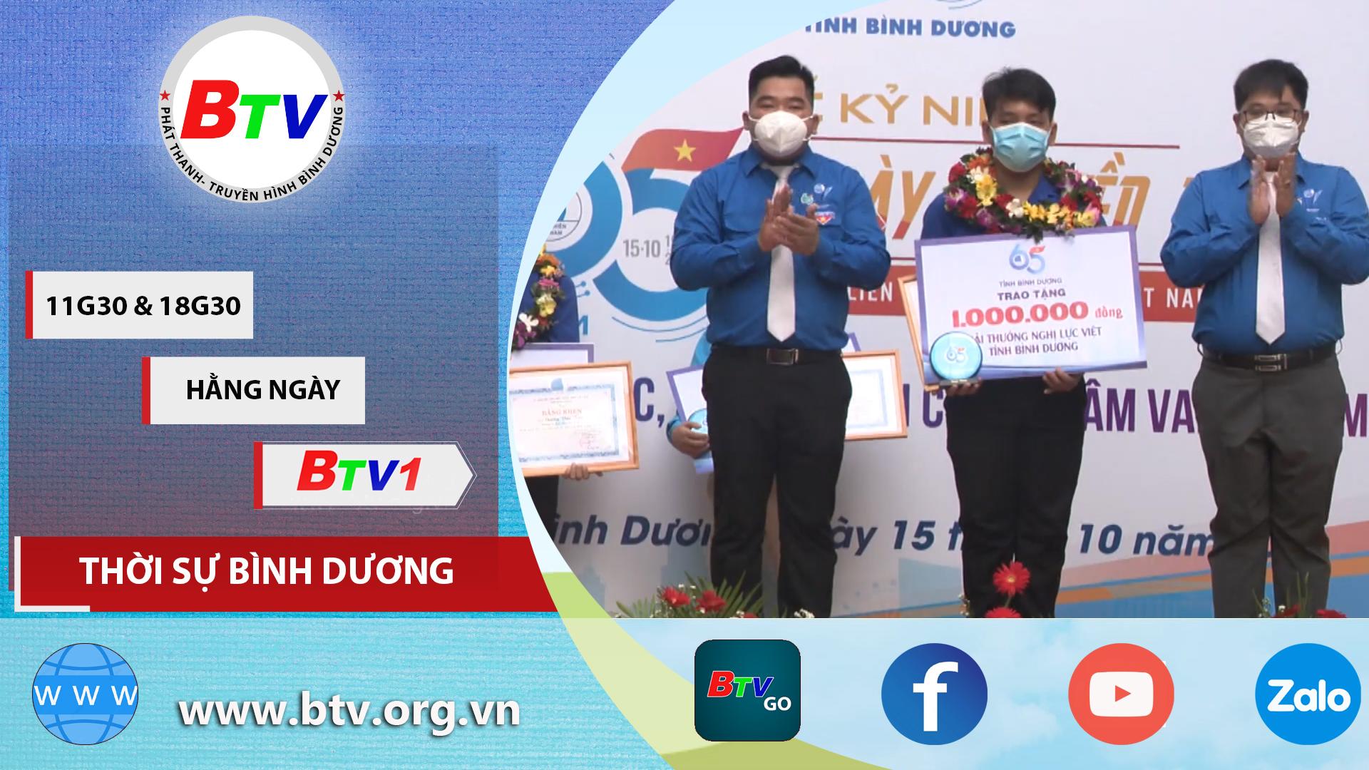Kỷ niệm 65 năm ngày truyền thống Hội LHTN Việt Nam