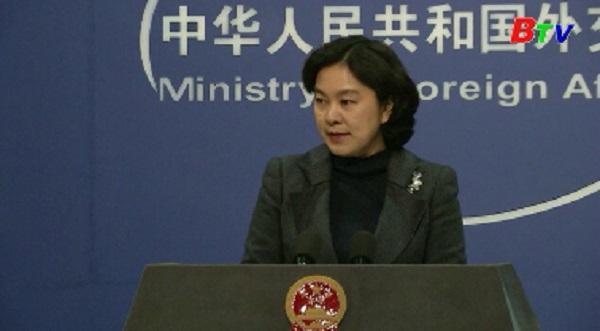 Trung Quốc khuyến cáo công dân thận trọng khi tới Canada