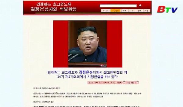 Triều Tiên đưa thời hạn chót để Mỹ thay đổi yêu sách