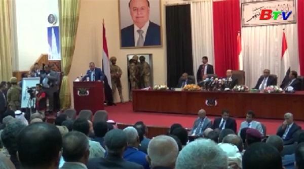 Phiên họp Quốc hội Yemen lần đầu tiên sau 4 năm xung đột