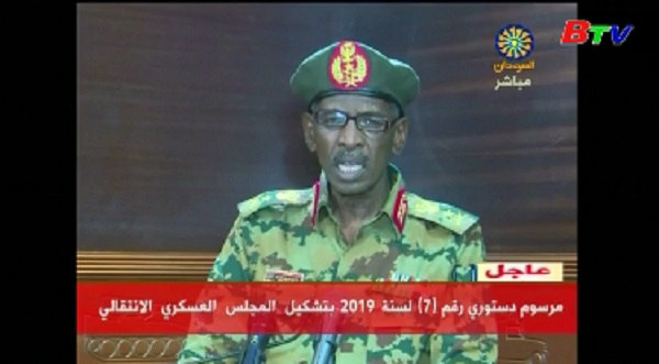 Sudan kêu gọi cộng đồng quốc tế ủng hộ tiến trình chuyển tiếp dân chủ