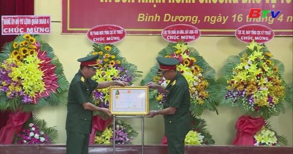 Cục Kỹ thuật Quân đoàn 4 kỷ niệm 40 năm thành lập và đón nhận Huân chương Bảo vệ Tổ quốc Hạng Nhì