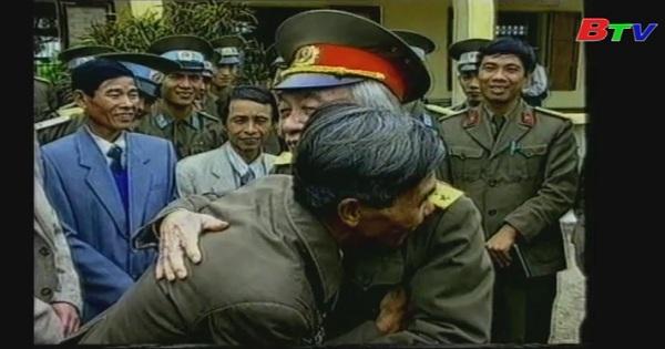Đại tướng Võ Nguyên Giáp - Một thế kỷ, một đời người