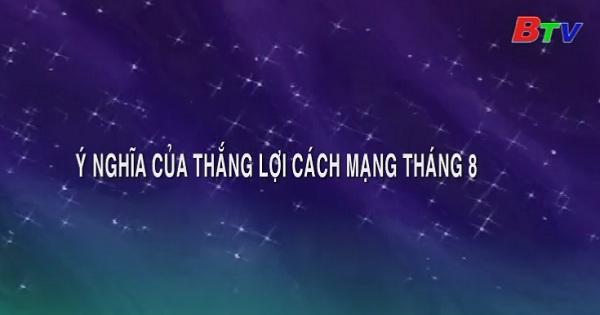 Đạo Đức Hồ Chí Minh (Ngày 16/8/2018)