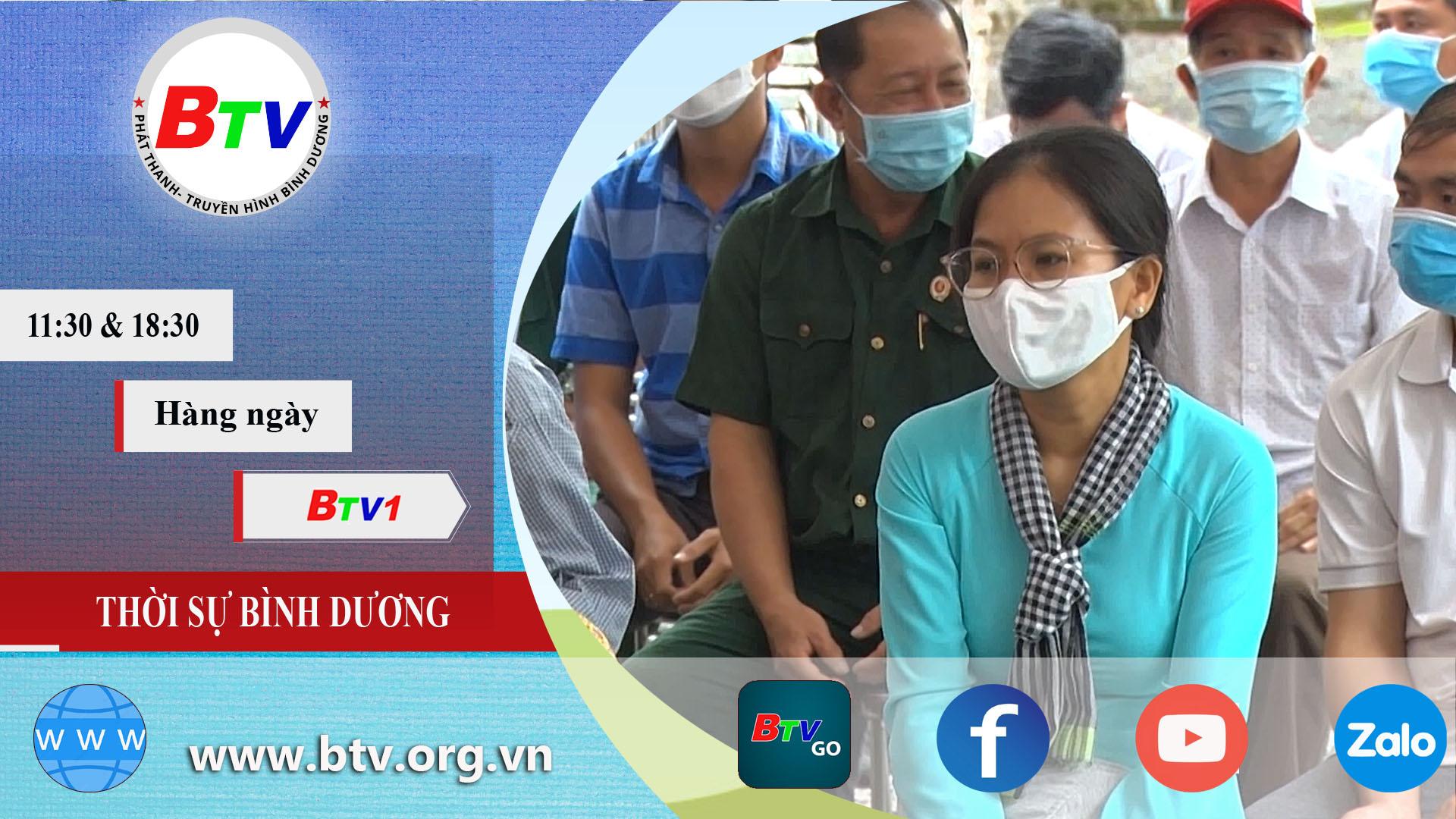 Huyện Dầu Tiếng kỷ niệm ngày truyền thống MTTQ Việt Nam