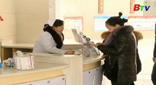 Trung Quốc phát hiện thêm ca nhiễm H7N9 tại Quý Châu