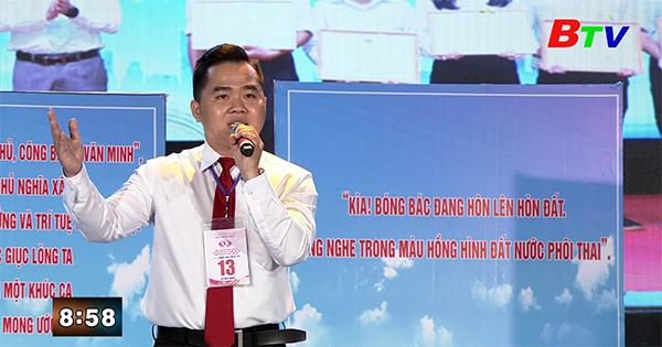 Thí sinh Lê Minh Quân - Đơn vị Thị xã Bến Cát
