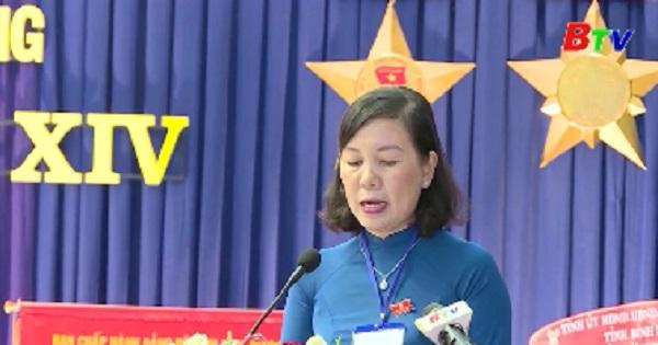 Khai mạc Đại hội đại biểu Đảng bộ Công ty Cao su Dầu Tiếng lần XIV, nhiệm kỳ 2020-2025