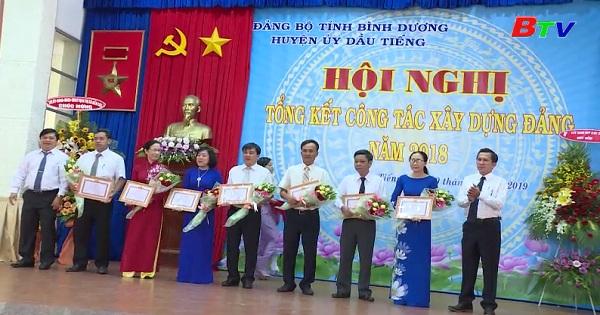 Đảng bộ huyện Dầu Tiếng - Dấu ấn một nhiệm kỳ (Phần 1)