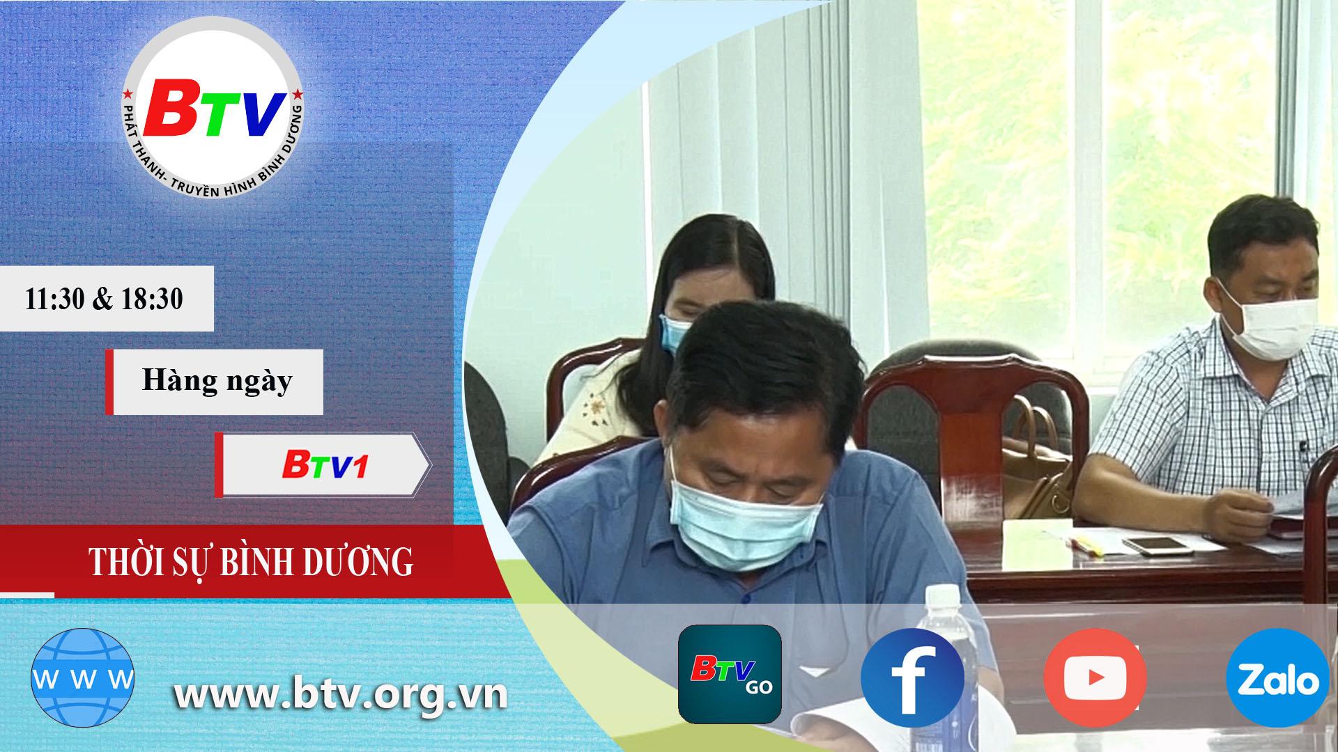 Huyện Bàu Bàng họp Ban chỉ đạo phòng chống Covid-19