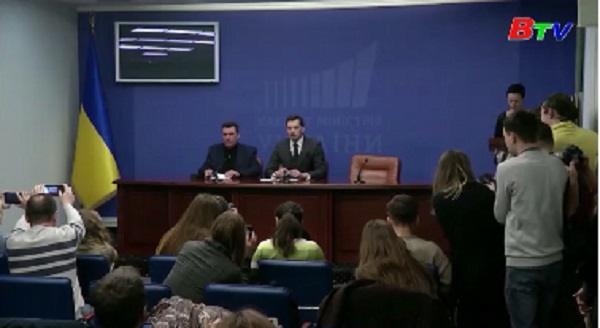 Thủ tướng Ukraine xin từ chức
